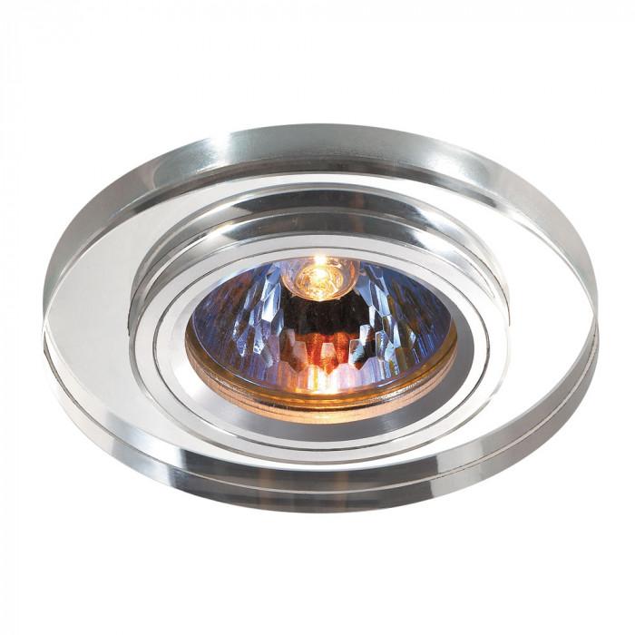 Светильник точечный Novotech Mirror 369756