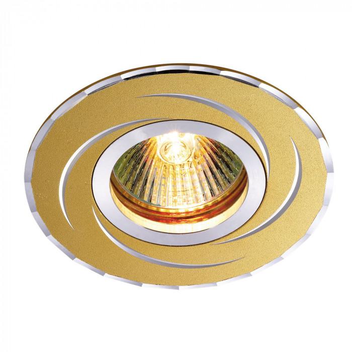 Светильник точечный Novotech Voodoo 369769