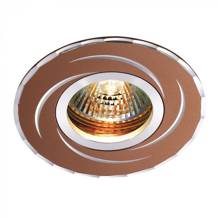 Светильник точечный Novotech Voodoo 369770