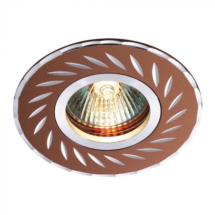 Светильник точечный Novotech Voodoo 369773