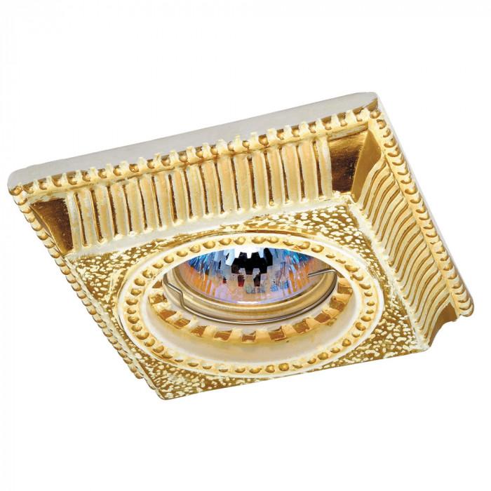 Светильник точечный Novotech Sandstone 369831