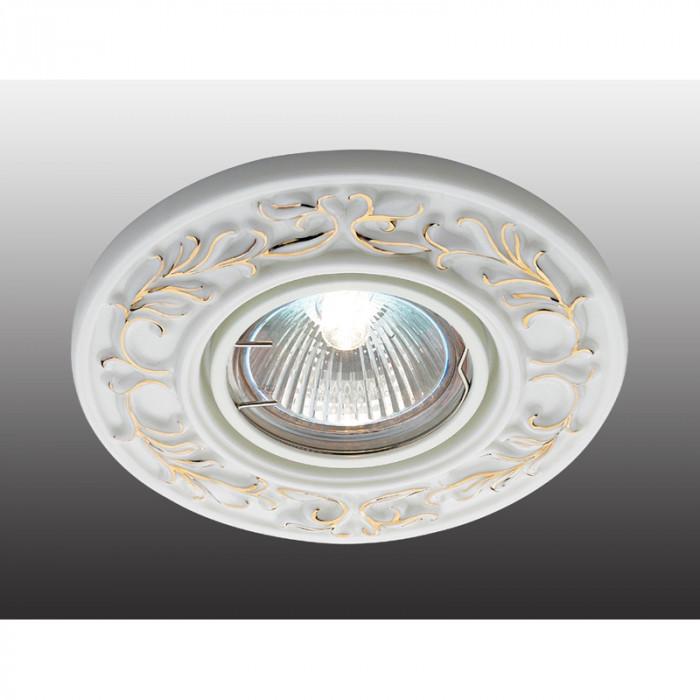 Светильник точечный Novotech Farfor 369869
