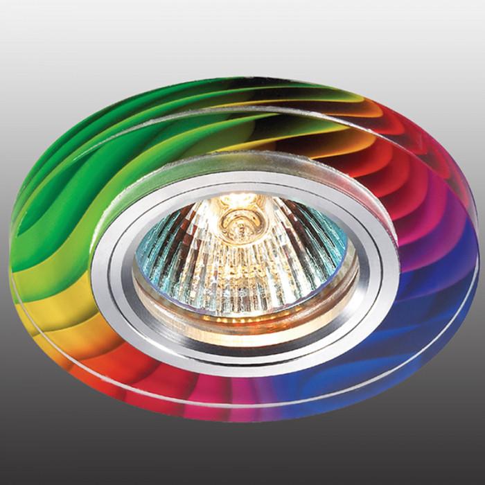 Светильник точечный Novotech Rainbow 369915