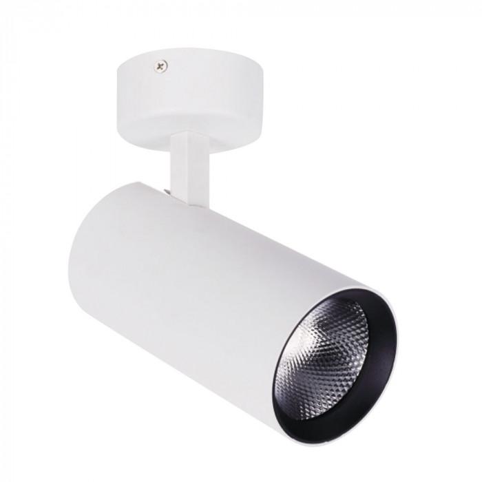Точечный светильник Viokef Nestor 4214500