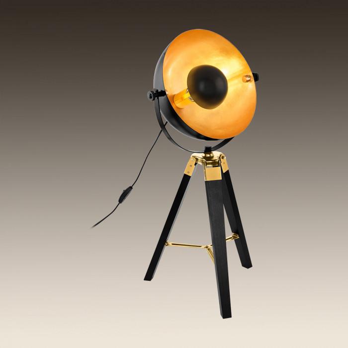 Лампа настольная Eglo Covaleda 49617