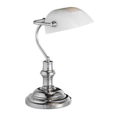 Лампа настольная LampGustaf Bankers 550121
