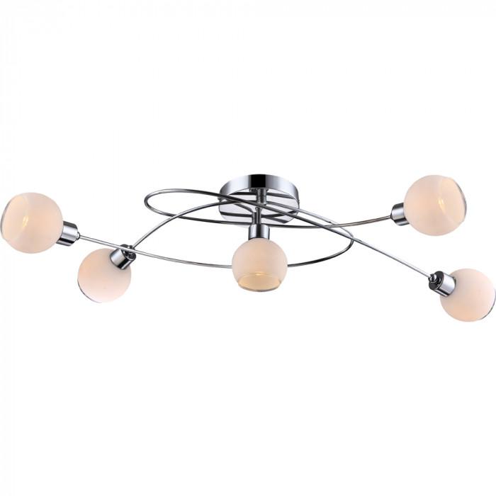 Светильник потолочный Globo Siony 56963-5
