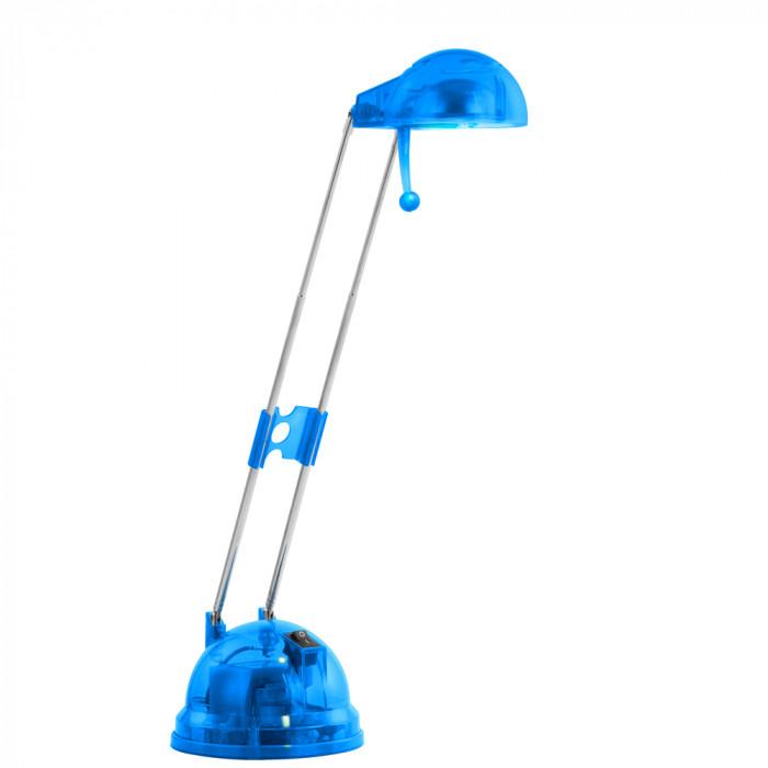 Лампа настольная Globo Read I 58187