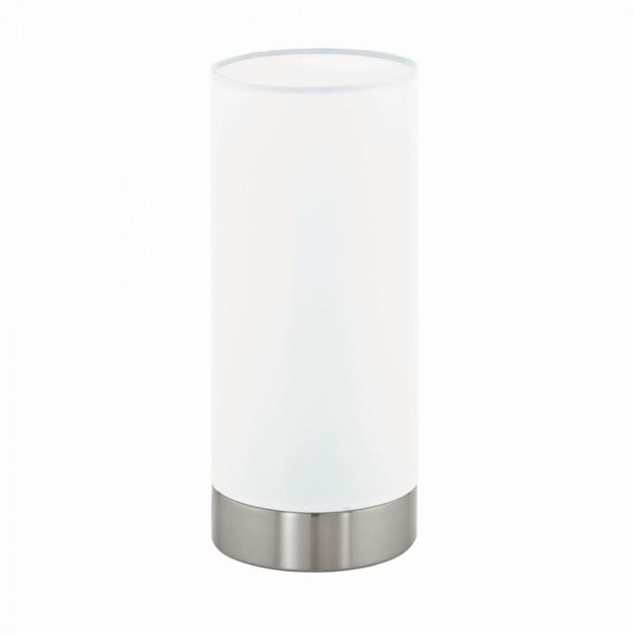 Лампа настольная Eglo Pasteri 95118