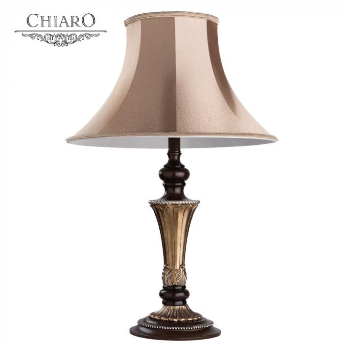 Лампа настольная Chiaro Версаче 639030401