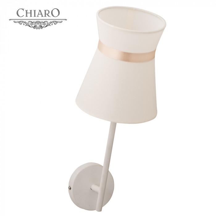 Бра Chiaro Виолетта 640020301
