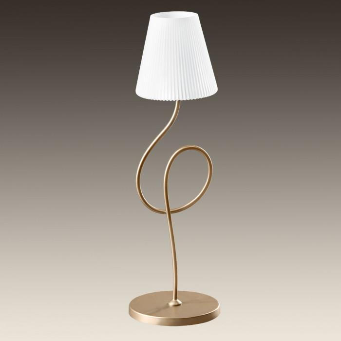 Лампа настольная Lightstar Vortico 814913