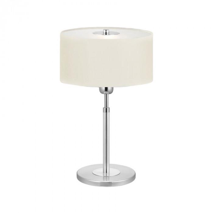 Лампа настольная Eglo Halva 88565