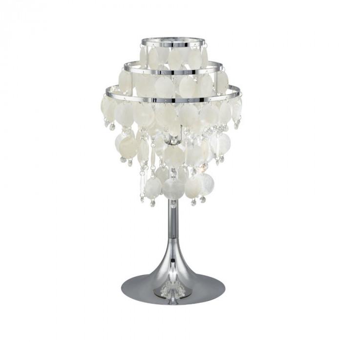 Лампа настольная Eglo Chipsy 90035