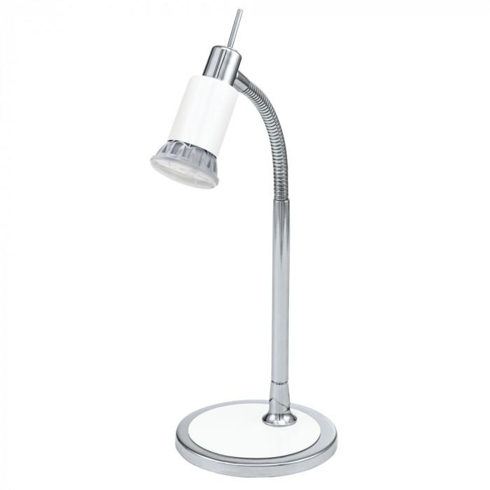 Лампа настольная Eglo Eridan 90838