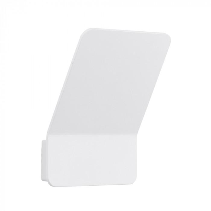 Настенный светильник Eglo Haro 93009