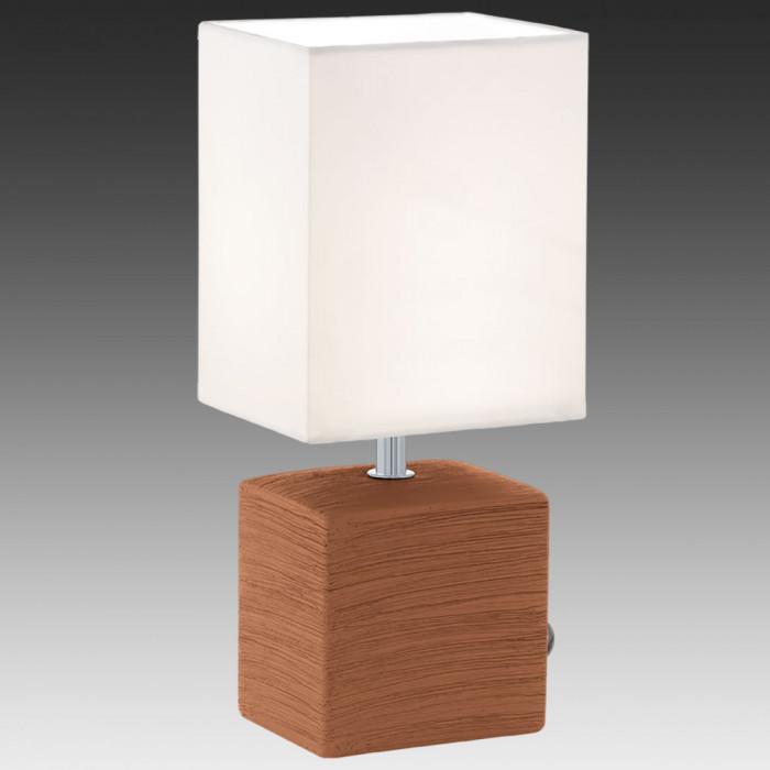 Лампа настольная Eglo Mataro 93045