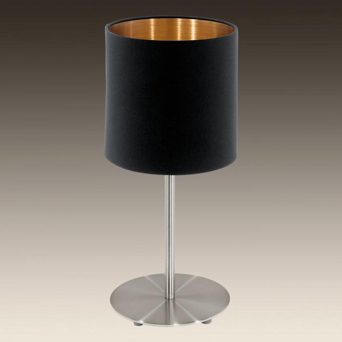 Лампа настольная Eglo Pasteri 94917