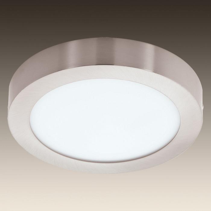 Светильник настенно-потолочный Eglo Fueva-C 96677