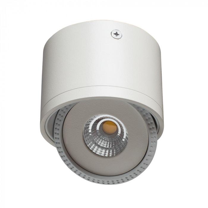 Светильник точечный Arte Studio A4105PL-1WH