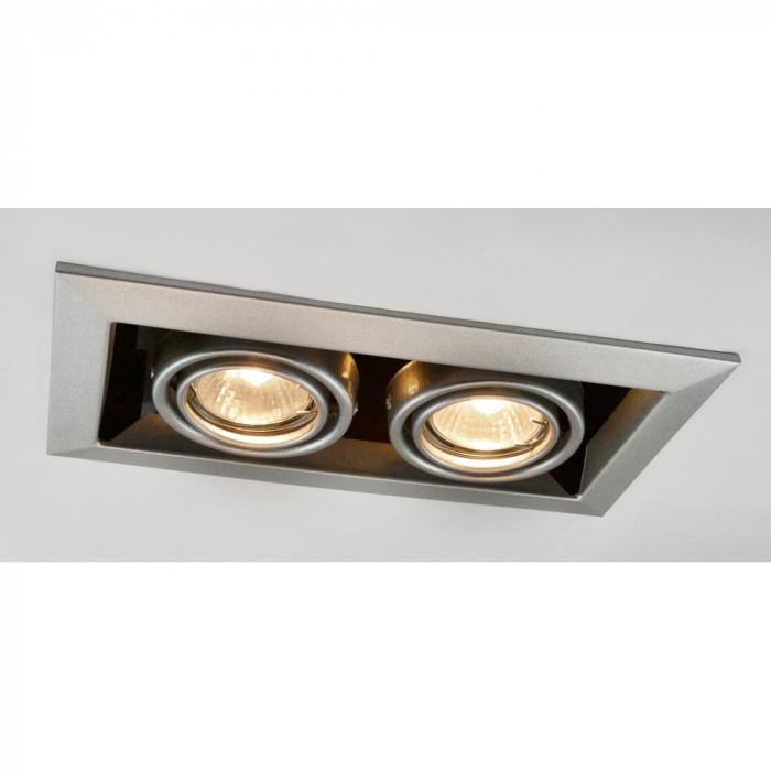 Светильник точечный Technika Arte A5941PL-2SI