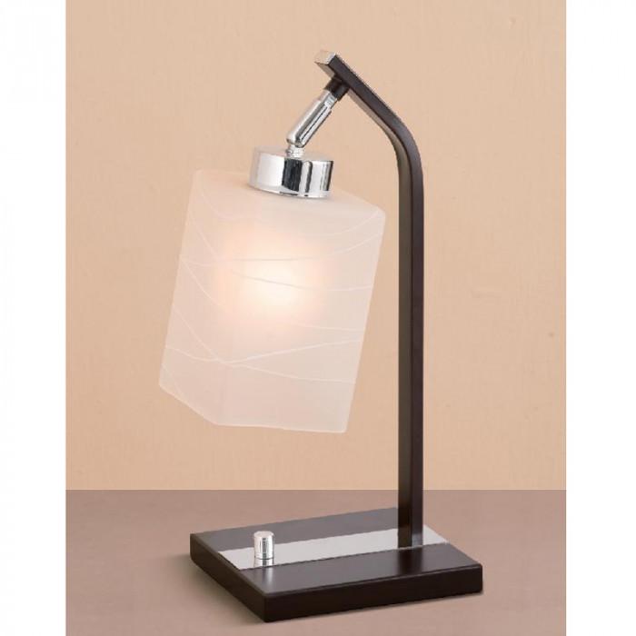 Лампа настольная Citilux Оскар CL127811