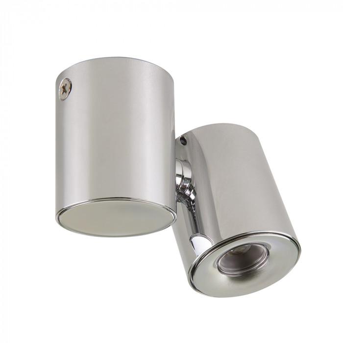 Светильник точечный Lightstar Punto 051134