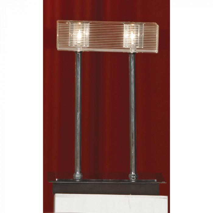 Лампа настольная Lussole Notte Di Luna LSF-1304-02