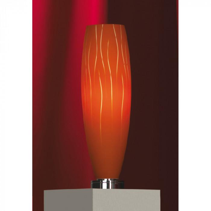 Лампа настольная Lussole Sestu LSQ-6314-01