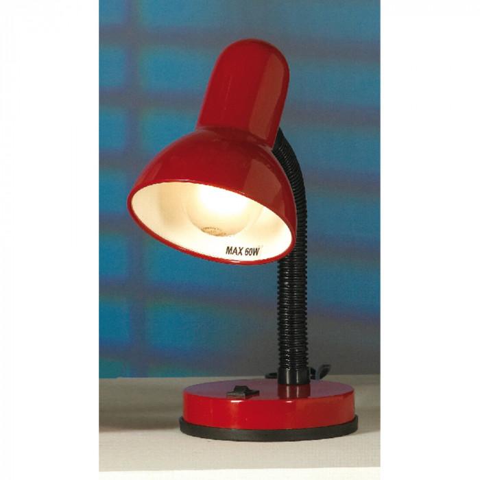 Лампа настольная Lussole Praha LST-4134-01