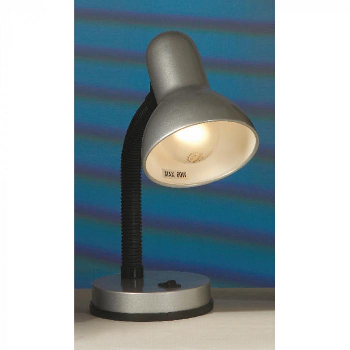 Лампа настольная Lussole Praha LST-4164-01