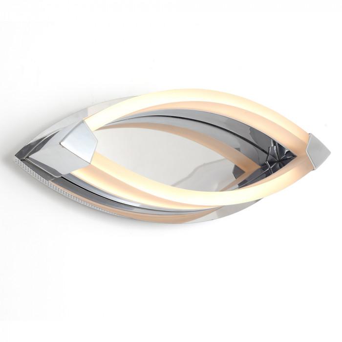 Бра Lucia Tucci Modena W172.1 Large LED400