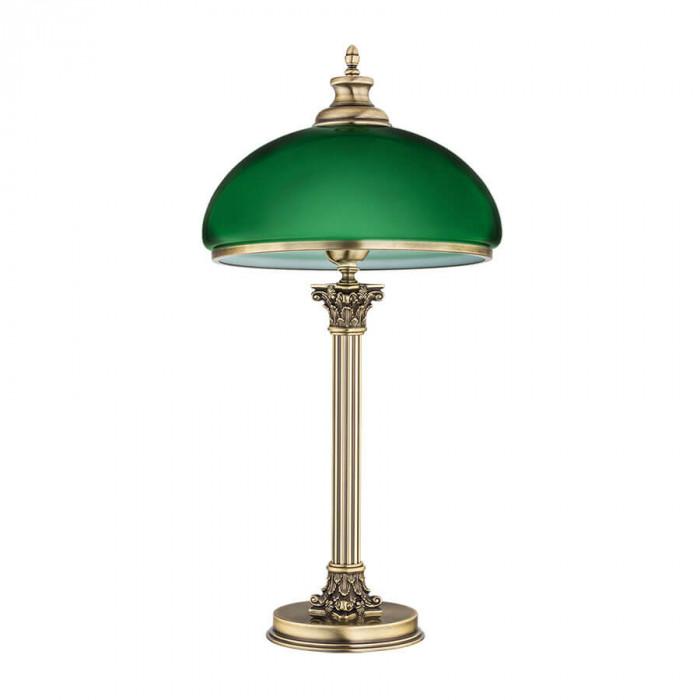 Лампа настольная Kutek Messina MES-LG-1 (P) GR