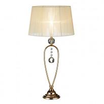 Лампа настольная Markslojd Christinehof 102045
