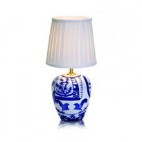 Лампа настольная Markslojd Goteborg 104999