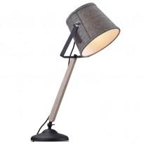 Лампа настольная LampGustaf Legend 105082