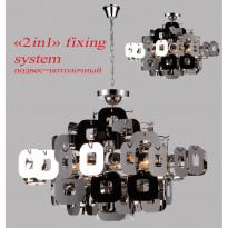 Светильник (Люстра) Favourite Chromic-pieces 1425-6PC