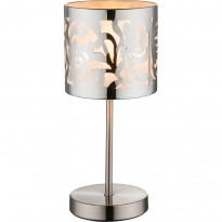 Лампа настольная Globo Bent 15084T