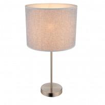 Лампа настольная Globo Paco 15185T1