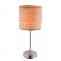 Лампа настольная Globo Amy II 15189T