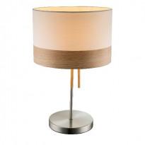 Лампа настольная Globo Chipsy 15221T1