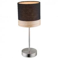Лампа настольная Globo Chipsy 15222T