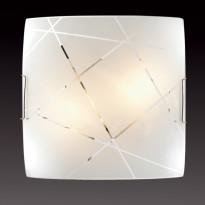 Светильник настенно-потолочный Sonex Vasto 2144