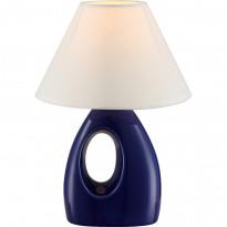 Лампа настольная Globo Sonja 21673