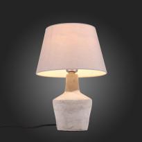 Лампа настольная ST-Luce Viardo SL978.334.01