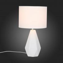 Лампа настольная ST-Luce Latte SLE300.554.01