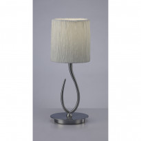Лампа настольная Mantra Lua Sn 3702