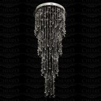 Светильник потолочный Chiaro Бриз 464011016