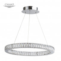 Светильник (Люстра) Chiaro Гослар 4 498011501