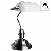 Лампа настольная Arte Banker A2491LT-1SS